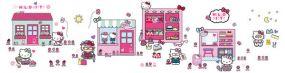 Hello Kitty Stick-a-Story